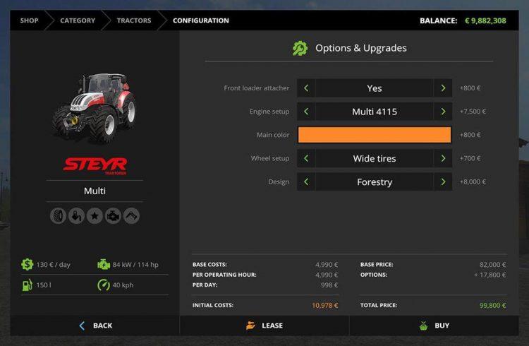 vehicle-customization-3